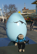Mooch monkey at the Big Egg Hunt in London.